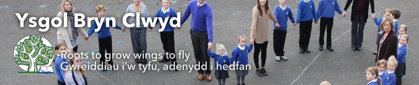 Ysgol Bryn Clwyd